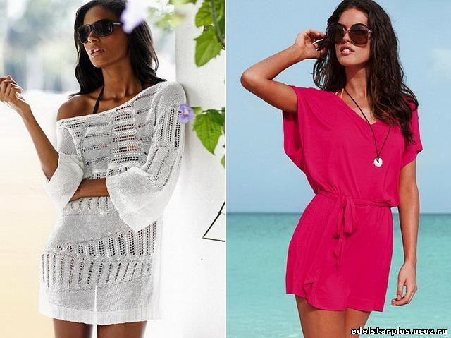 Модные Туники 2015 С Доставкой