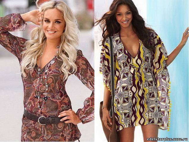 Модные Модели Туник С Доставкой
